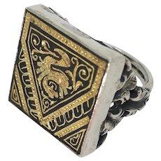 One of a Kind Artisan Vintage Japanese Damascene Dragon Ring
