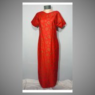 Vintage 1960s  Kamehameha Oriental Style Evening Dress Made in Hawaii