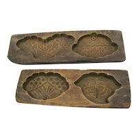 Antique Rice Cake Molds 2
