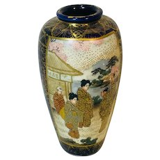 Asian Small Satsuma Vase