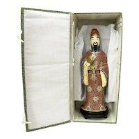 Cloisonne Man Figurine