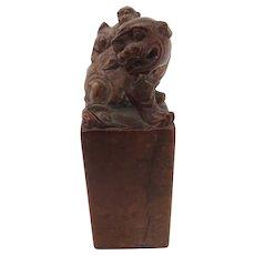 Fudog with baby Chinese Hard Stone Seal