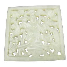 Jade Plaque #1