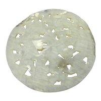 Jade Plaque #3
