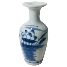 Small Asian Blue and White Vase