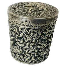 Chinese Silver Hand Chased Covered Jar with Foo Dogs