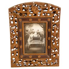 Carved Wooden Chinese Frame
