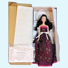 Madame Alexander 16 inch Fashion Fuchsia Jadde Lee Doll MIB