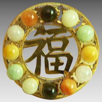 Stunning Rare Large Vintage  Chinese14K Jadeite Jade FU Brooch Pin ... GRADE A