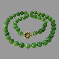 Vintage Hand carved Jadeite 1060204 jade Letter W Charm Pendant