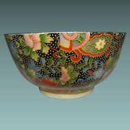 Vintage Oriental bowl, Geishas and court officials