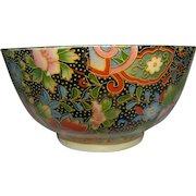 Vintage Oriental bowl, Geisha, court officials, chrysanthemums, pink, rose, red, black