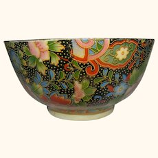 Vintage Oriental Japanese bowl, Geishas and court officials