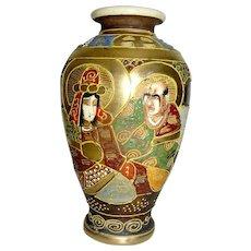 Vintage Satsuma vase, Showa Dynasty, signed
