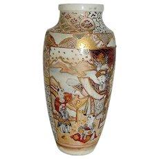 Vintage Japanese Satsuma vase, Meiji Showa
