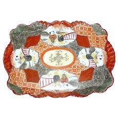 Japanese Oriental Ceramic Kutani tray circa
