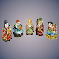 Vintage Japanese Porcelain Figurines signed Kutani