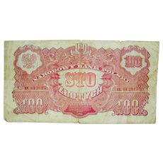 Vintage Foreign Money Poland !00 Zoty Note Dated 1944