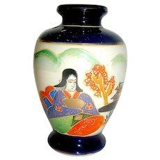"Vintage Japanese Satsuma Vase marked ""Made In Japan"", making it after 1921"