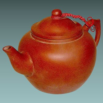 Vintage Small Ceramic Chinese Teapot Marked