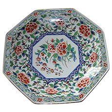 Vintage Octangonal oriental plate, China Garden Pattern, in famille rose colors, marked