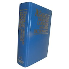 Vintage book, The American Heritage Larousse Spanish Dictiionary, 1986