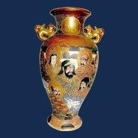 Antique Royal Satsuma Vase Circa 1890 marked
