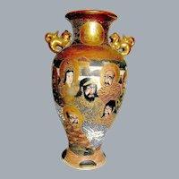 Antique Royal Satsuma Vase Circa 1890