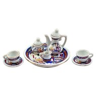 Vintage Oriental Themed Toy Tea Set