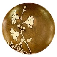 Vintage Heintz Bronze & Sterling Silver  Card Plate