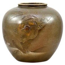Vintage Japanese Bronze CPO Vase ca 1946-48