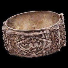 Exotic Vintage Arabic Cuff Bracelet