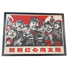 Vintage Communist China Woodcut Poster-Chairman Mao Tse Tung