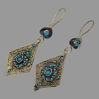 Afghan Earrings, Turquoise, Blue, Kuchi, Gypsy, Vintage Earrings, Bohemian, Brass, Mixed Metals, Dangle Long, Festival