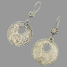 Etched Earrings, Middle Eastern, Afghan Jewelry, Vintage Earrings, Kuchi, Pierced, Dangles, Gypsy, Boho, Festival