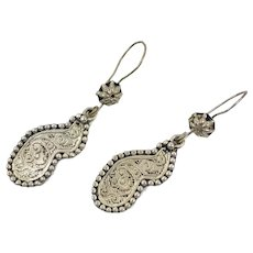 Etched Earrings, Silver, Afghan Jewelry, Vintage Earrings, Middle Eastern, Dangle, Kuchi, Pierced, Gypsy, Festival Jewelry, Ethnic, Tribal