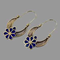 Big Hoops, Afghan, Kuchi Earrings, Brass, Blue Lapis, Vintage Earrings, Middle Eastern, Festival, Ethnic, Tribal