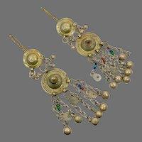 "Big Kuchi Earrings, Afghan, Medallions, Middle Eastern, Old, Patina, Gypsy, Vintage Earrings, 5"" Long, Ethnic, Tribal, Huge"