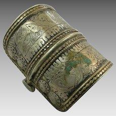 Turkmen Bracelet, Olomi Cuff, Cuff Bracelet, Vintage Bracelet, Old, Collectible, Middle Eastern, Etched Silver, Wide