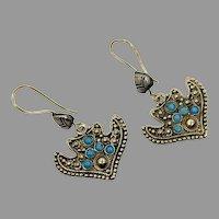 Brass Earrings, Turquoise, Vintage Earrings, Middle Eastern, Kuchi, Boho Gypsy, Afghan, Bohemian, Ethnic Tribal