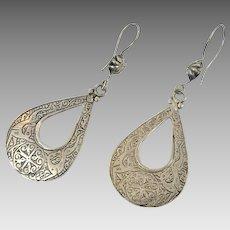 Etched Earrings, Silver, Afghan Jewelry, Vintage Earrings, Kuchi, Pierced, Dangles, Gypsy, Big, Boho, Festival Jewelry, Ethnic, Tribal
