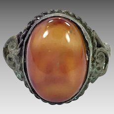 Afghan Ring, Agate Stone Ring, Kuchi Ring, Size 7 1/2, Heavy Patina, Filagree, Old Ethnic, Gypsy Jewelry, Middle Eastern, Tribal, Statement