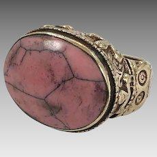 Afghan Ring, Pink Stone, Agate, Kuchi Ring, Vintage Ring, Size 8 1/2, Brass, Big, Middle Eastern, Large, Ethnic, Tribal, Statement, Turkomen