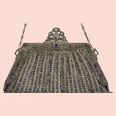 Antique Jeweled Purse Frame for Beaded Bag