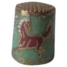 Pegasus Cloisonne Enamel Thimble Vintage 1920s China Export Symbols Brass