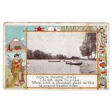 1915 Lake Scene With Canoes Geisha Girl Japanese Frame Vintage Postcard