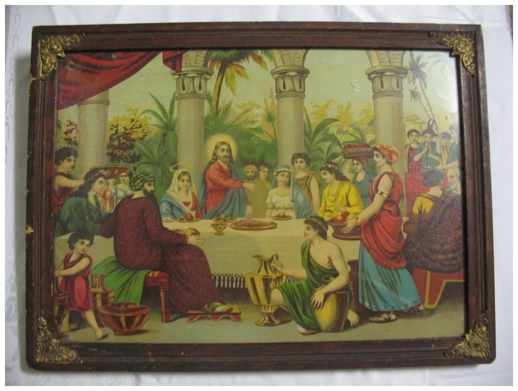 Rare antique victorian religious chromolithograph of jesus for Valuable antiques and collectibles
