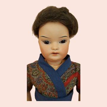 Schoenau & Hoffmeister Oriental Bisque Doll 14 inches Tall