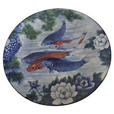 "Koi Fish Charger, 12 1/4"", Japan"