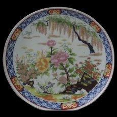 """Vintage Japanese Gold Trimmed Flowered Plate, 10 1/4"""""""